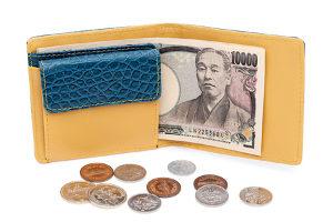 「財布の運気」を上げる方法ー黄色い布で包む、黄色いアクセサリーをつける!ー