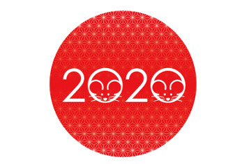 2020年を振り返って~占い結果はどう出ていたか?~